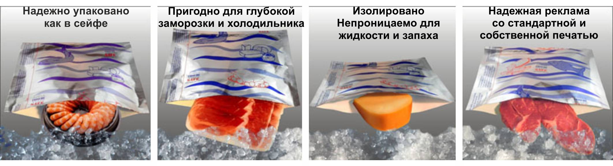 Fish-packaging